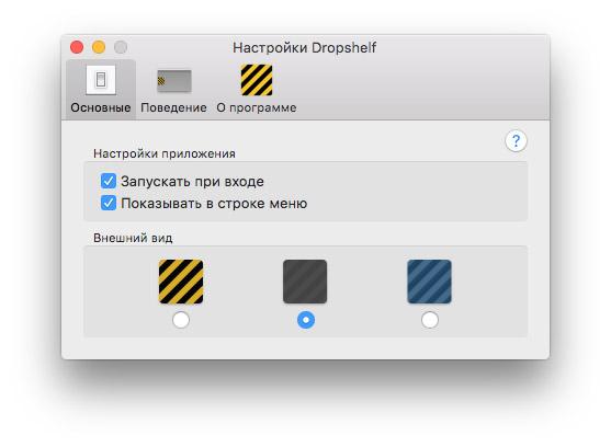 dropshelf-4