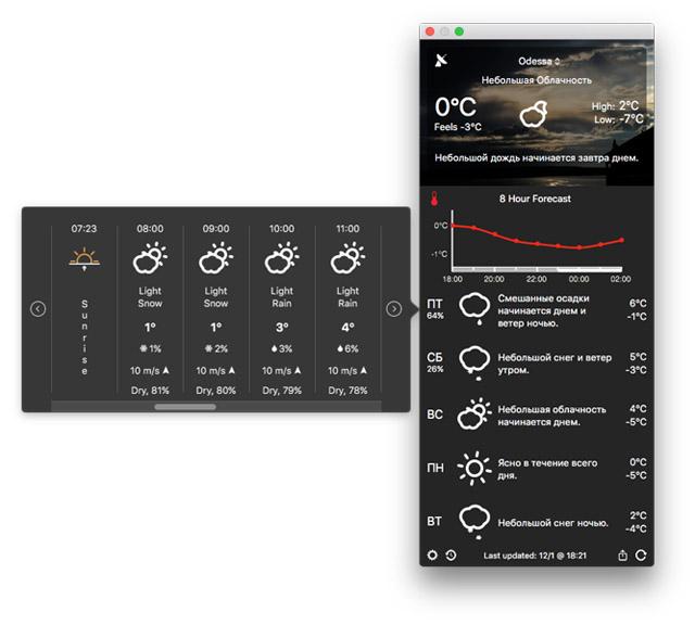 forecast-bar-for-mac-3