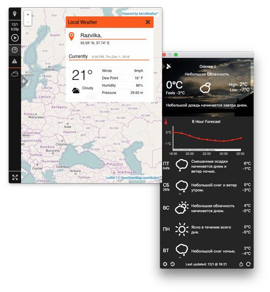 forecast-bar-for-mac-4