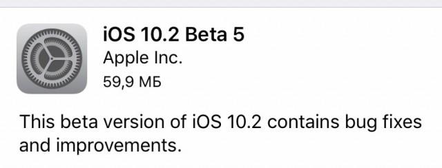 ios-10-2-beta-5