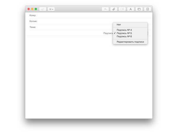 mail-macos-4