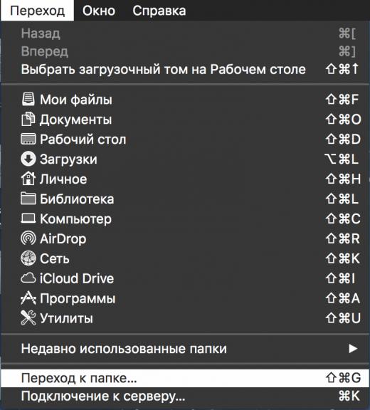 manual-plugin-quicklook-pic6