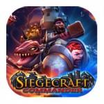 Siegecraft Commander – рыцари против ящеров (Mac)