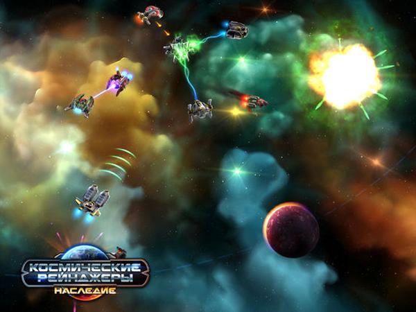 Space Rangers Legacy-2