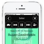 Как заставить iPhone «читать» текст в любом приложении