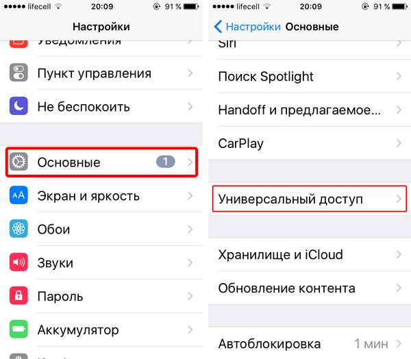 iOS-audio-text-2