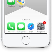 iOS-dock-wallpaper-0