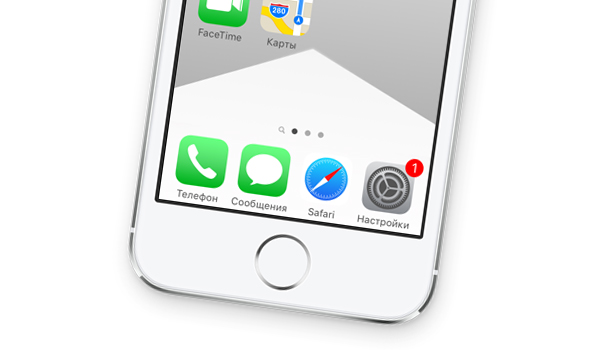 iOS-dock-wallpaper-1