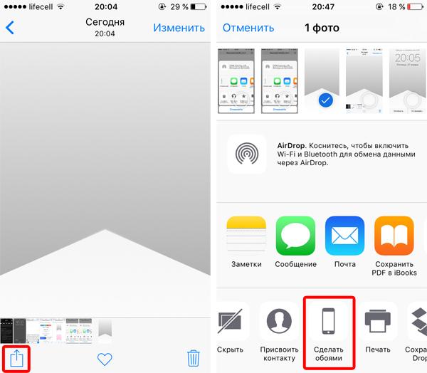iOS-dock-wallpaper-4