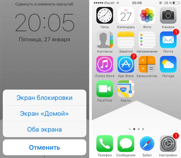 iOS-dock-wallpaper-5