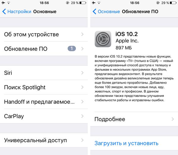 iphone5S-display-4
