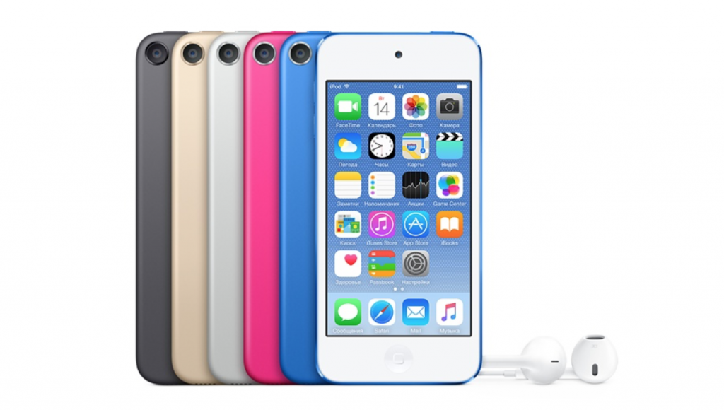 ipod-touch-6п