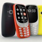 Один из самых ожидаемых анонсов MWC: наследник Nokia 3310