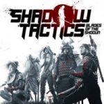 Shadow Tactics: Blades of the Shogun — коммандос феодальной Японии (Mac)
