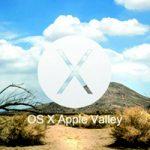 Apple случайно рассекретила macOS 10.13