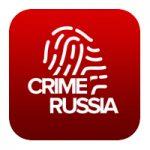 Crime Russia — приложение, которое расскажет о всех преступлениях в России
