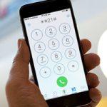 Подборка сервисных кодов для iPhone
