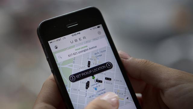 скачать бесплатно приложение Uber - фото 7
