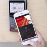 До конца года Apple  может запустить сервис денежных переводов