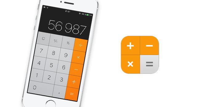 водяным удалила калькулятор на айфон шарф-снуд пару