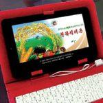 На рынке появился новый планшет под брендом iPad