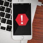 Новое вредоносное ПО для iOS оформляет платную подписку на сервисы