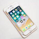 iPhone 8 и iPhone 8 Plus обходятся Apple немного дороже предшественников