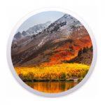 Apple выпустила macOS High Sierra 10.13