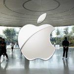 Apple проведет ежегодную встречу с акционерами в феврале 2018 года