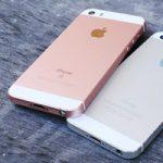 В сети появился снимок iPhone SE 2 со включенным экраном
