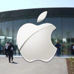 Стали известны планы Apple на осень этого года
