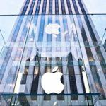 Бывший сотрудник Apple сообщает о проблемах в компании и требует компенсацию