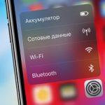Apple не станет отказываться от 3D Touch в iOS 13