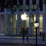 Apple открыла свой самый известный Apple Store после глобального обновления