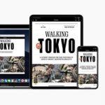 Apple не смогла привлечь пользователей в Apple News+