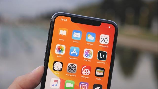 iPhone 12 может остаться без 120-герцового дисплея 0