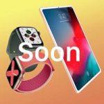 Завтра Apple покажет только iPad и Apple Watch