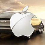 СМИ: Apple инвестирует 3,6 миллиарда долларов в Kia Motors