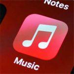 Apple официально представила улучшенный звук в Apple Music