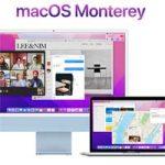 Вышла первая публичная бета-версия macOS 12 Monterey